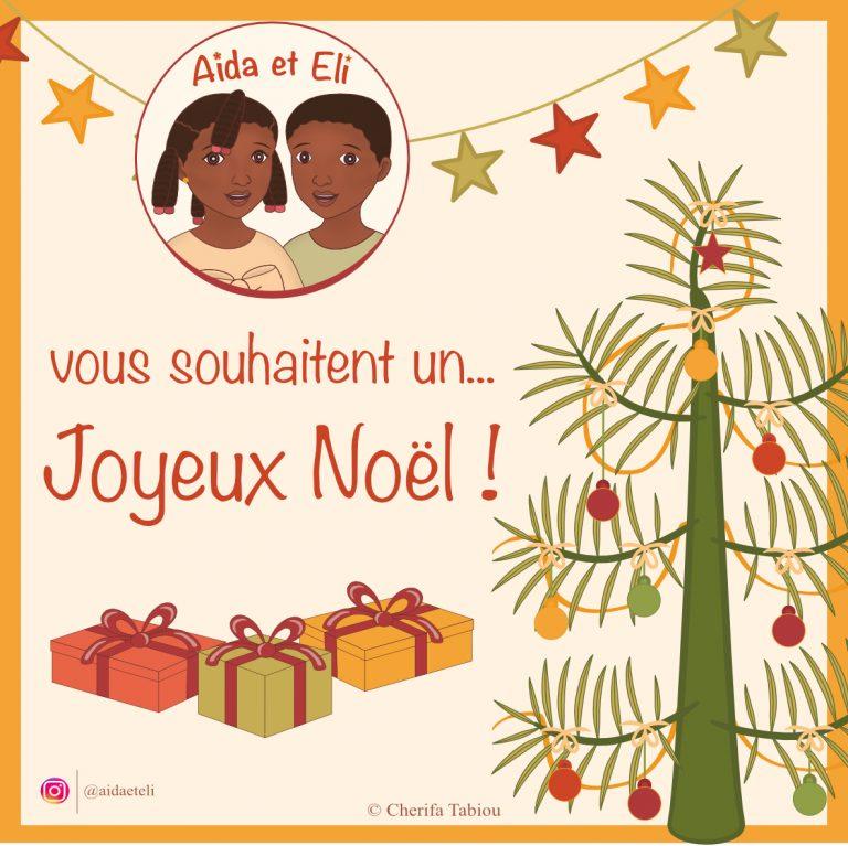 A&E - Noël